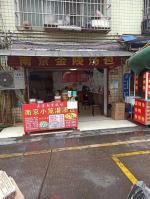 湘潭市医卫大学30平早餐小吃店转让