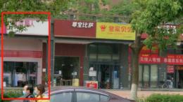江夏区高新大道水晶丽都二期号52.5平米百货超市出租