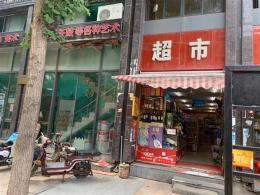 江岸区鼎盛华城小区出入口头铺超市整转(日营业额4000元左右)