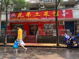 转让或出租开福区成熟社区临街160平餐饮饭店