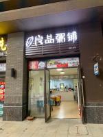 (降价急转)汉阳区双湖林语小区出入口57平餐饮转让