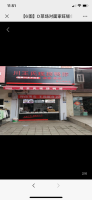 蔡甸区菜市场旁川王氏现捞整体转让
