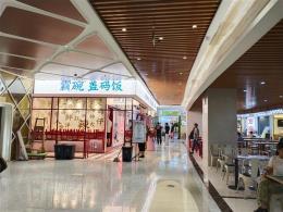 武昌楚河汉街地铁站优质商铺