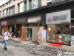 (可空转)江汉区菱角湖万达80平奶茶店转让