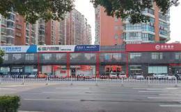 百合湖滨临街成熟商业招租