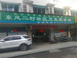 成熟小区临街商铺出租