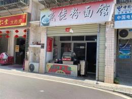 雨花区小区内临街营业中110㎡餐饮旺铺转让